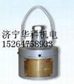 礦用本質安全型熱釋感溫傳感器