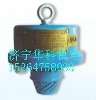 矿用本质安全型烟雾传感器