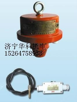 礦用本質安全型溫度傳感器  1