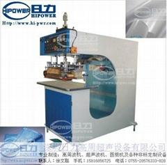 PVC塗層布焊接機