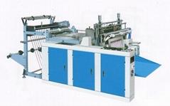 High-speed Automatic Bag-making Machine