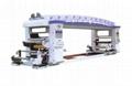medium-speed dry laminating machine 1