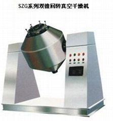 GSZ系列雙錐混合機