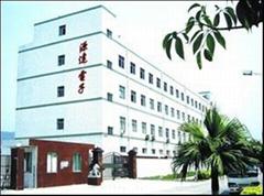 China Shenzhen XinanYuanDa Electronic Factory