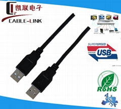 USB 2.0 cable/M-M