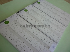 Sound-absorbing board