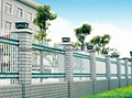 Zinc alloy fence