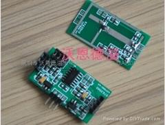 微波感应模块PS208