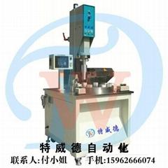 轉盤式超聲波焊接機