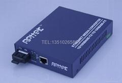 APT-103M32IC百兆多模雙纖2KM內電收發器
