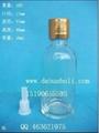 50ml精油玻璃瓶 1