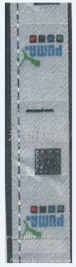 安全线防伪印唛 1