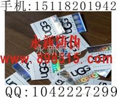 UGG防偽標籤