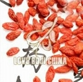 Dried Goji Berries 1