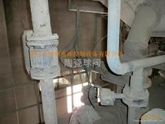 电厂气力除灰专用耐磨损陶瓷硬密封球阀
