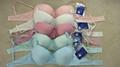 good price underwear women bra