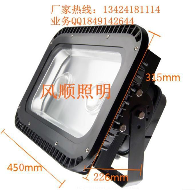 200wLED投光燈 1