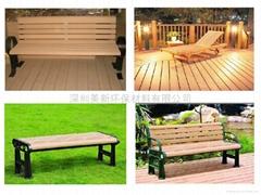 戶外園林塑木桌椅