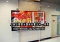 上海天地柱展示架
