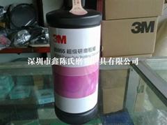 3M85955研磨粗蜡