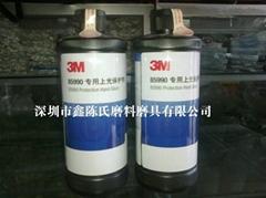 3M85990专用上光保护剂批发