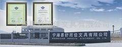 NINGHAI JINLI STATIONERY CO.,LTD