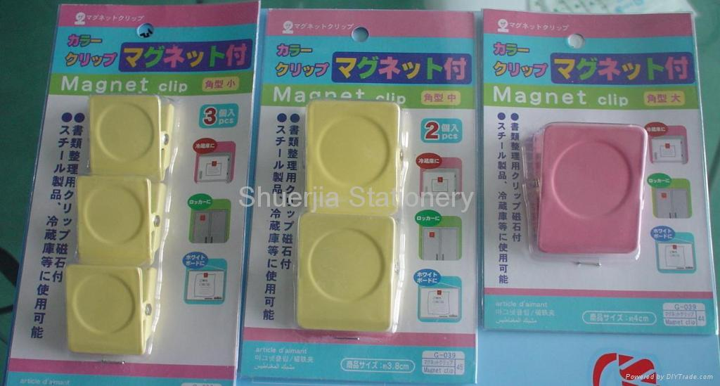 Square magnetic clips 3