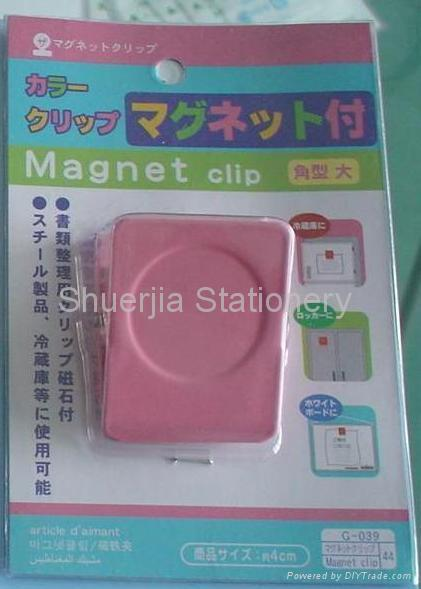 Square magnetic clips 4