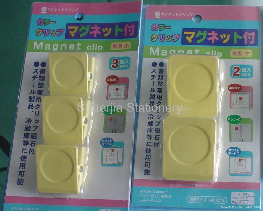 Square magnetic clips 5