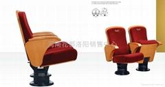 洛陽花城影院椅