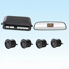 best price and hot VFD parking sensor system