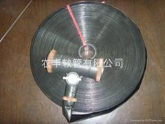 N45型微噴帶