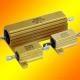 金黄色铝外壳功率型电阻RX24