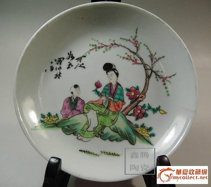 景德鎮手工大瓷盤 3