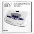 dual detox machine with MP3