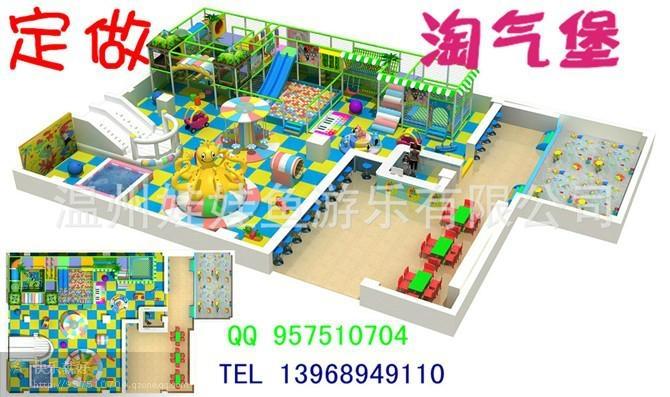 淘气堡亲子乐园 1