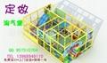 淘气堡室内儿童乐园 3