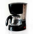 0.7L(4-6cup) Drip Coffee Maker with glass jar KM-601
