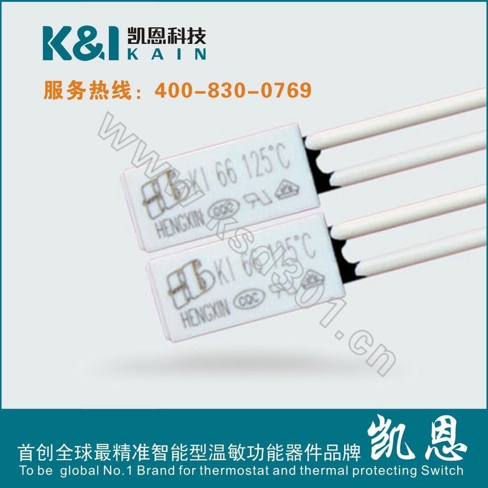KI67電流型保護器 1