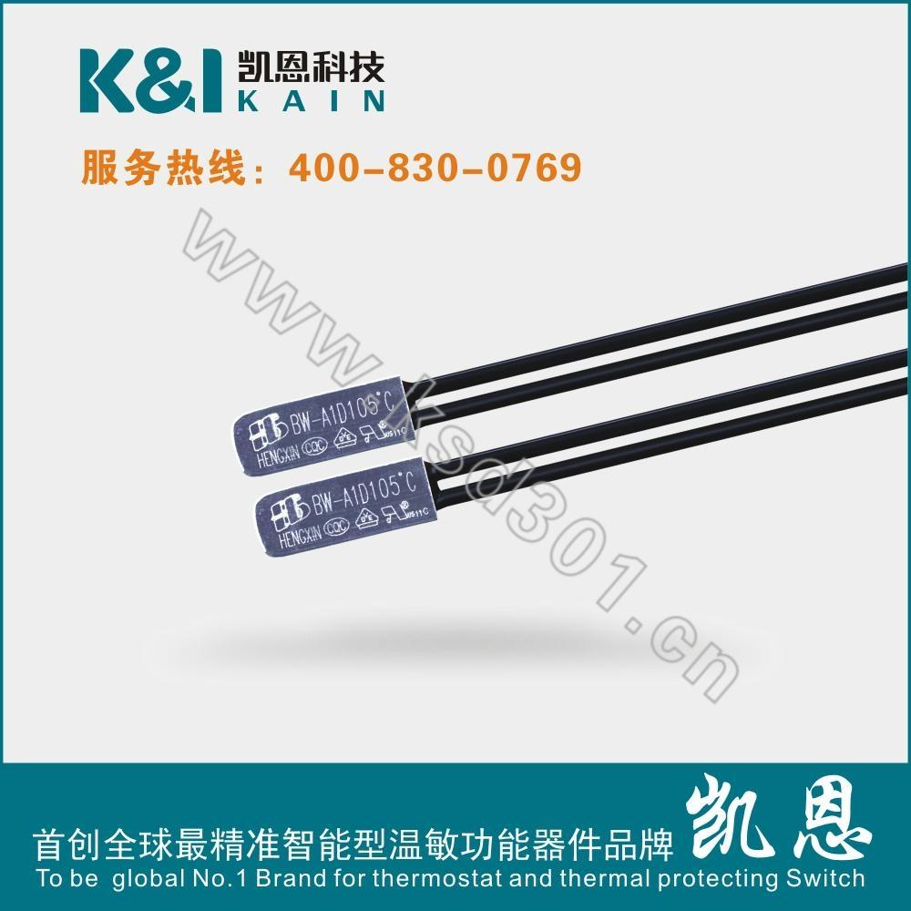 BW-A1D/BW-B2D熱保護器 1