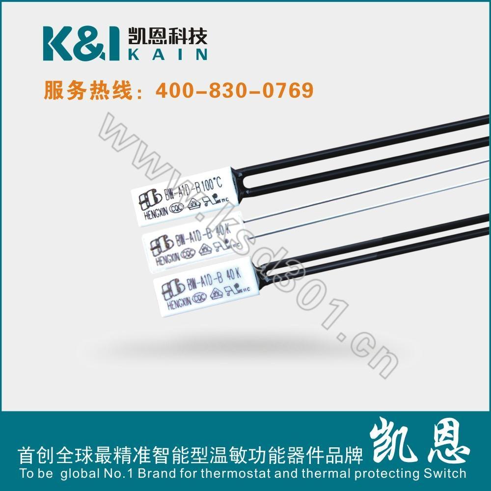 BW-A1D/BW-B2D熱保護器 2