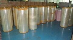 packing tape jumbo roll