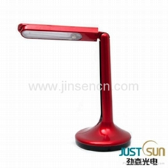 CCFL eye-protection table lamp