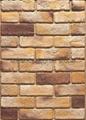 Antique Brick, Antique Stone, Cultured Stone, Manufactured Stone 2
