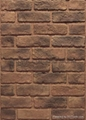 Antique Brick, Antique Stone, Cultured Stone, Manufactured Stone 3