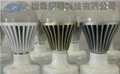 E26 LED球泡燈,7WLED球泡燈,廣東中山LED球泡燈 2