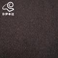 Herringbone fabric  wool cashmere fabric 3