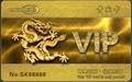 鄭州專業制卡