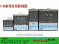 SKES-CM系列智能温度控制