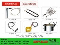 SKES-发热材料系列
